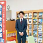 【株式会社スズキ自販茨城】自動車販売職・整備職募集